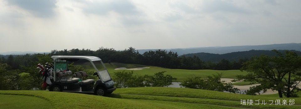 アイチゴルフサービス   愛知ゴルフ・サービス スタッフブログ