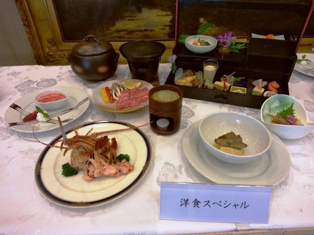 洋食スペシャル