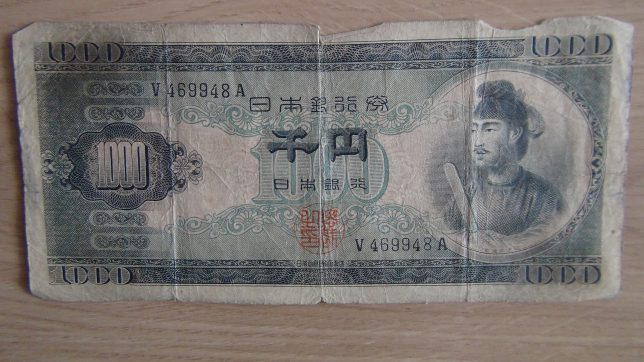 018-1